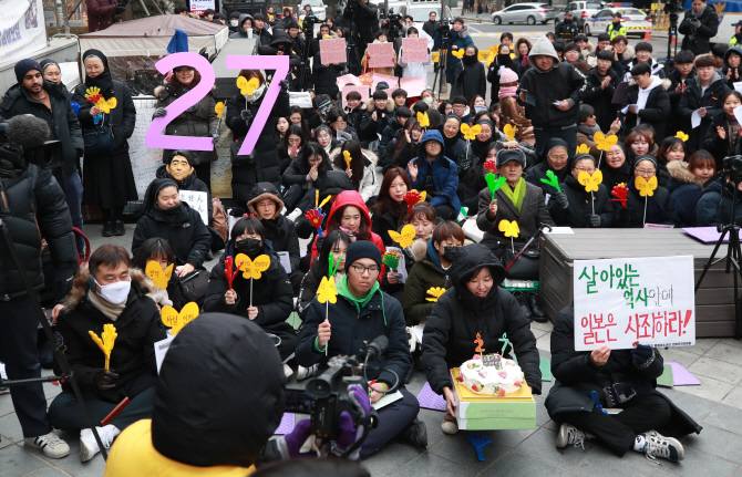 The 1,369th Wednesday rally takes place in front of the Japanese Embassy in Seoul on Jan. 9, 2019, marking its 27th anniversary. (Yonhap)