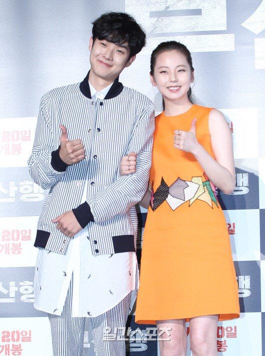 Choi Woo Shik Train To Busan : train, busan, Sohee, Rejects, Offer, Affection, During,