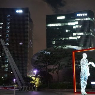 Digital Media City