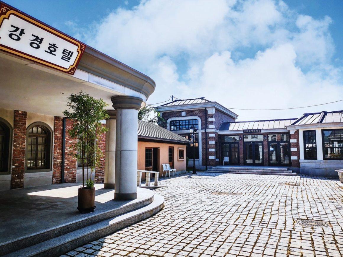 Ganggyeong Gurakbu
