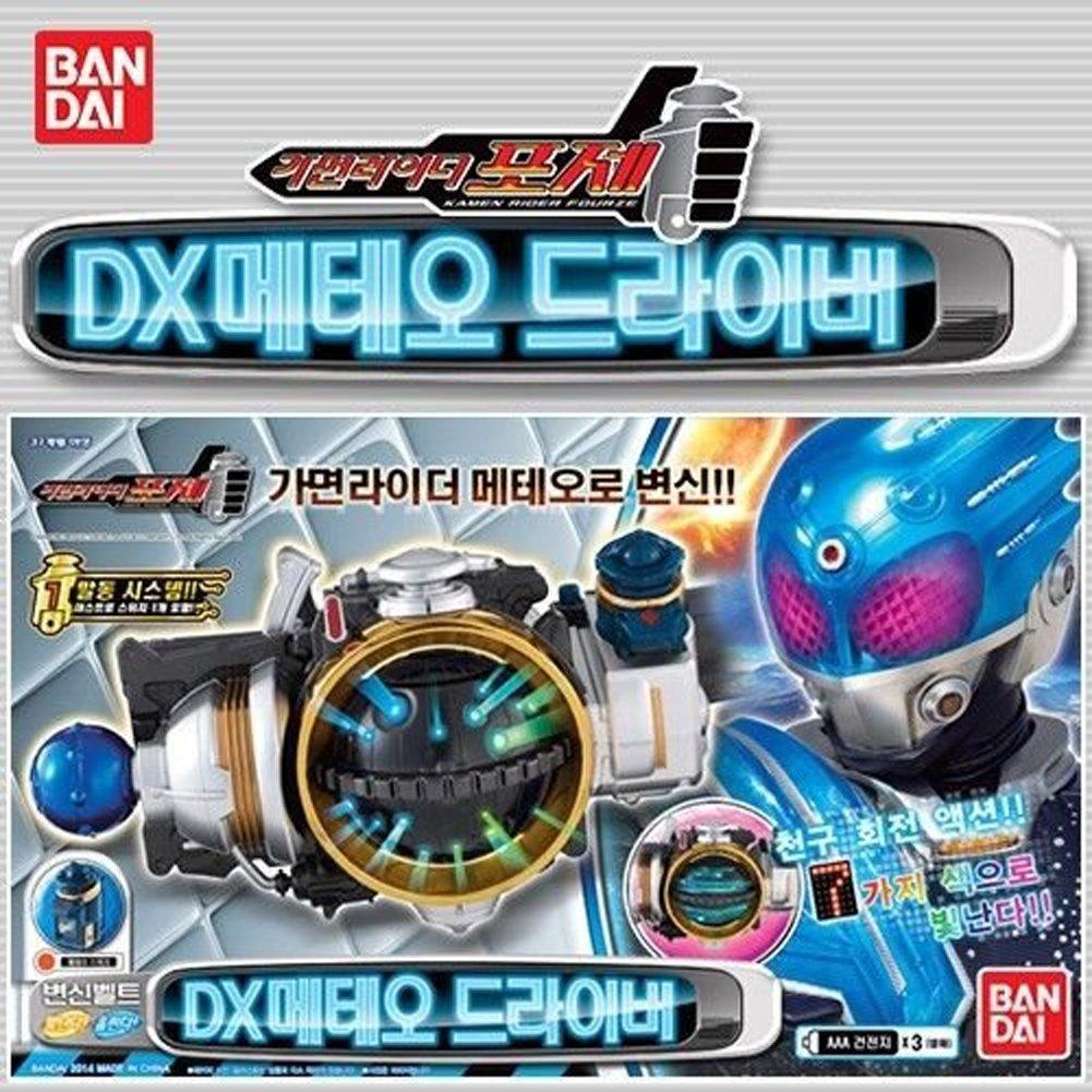 Kamen Rider DX Meteor Driver Henshin transformation Belt with switch set – Korea E Market