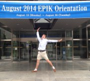 YAY! Orientation is over!