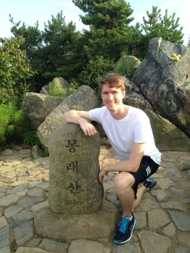 Hiked a small mountain on Yeoung-do in Busan!