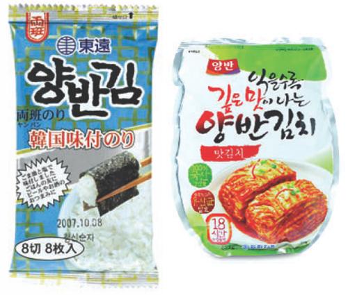 Dongwon F&B-Seasoned Laver