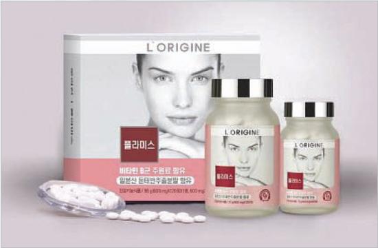 L'Origine Beauty Collagen