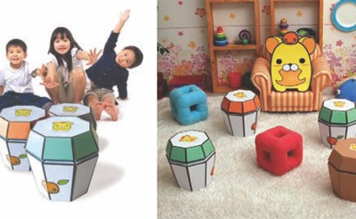 DIY Paper Furniture for Kids
