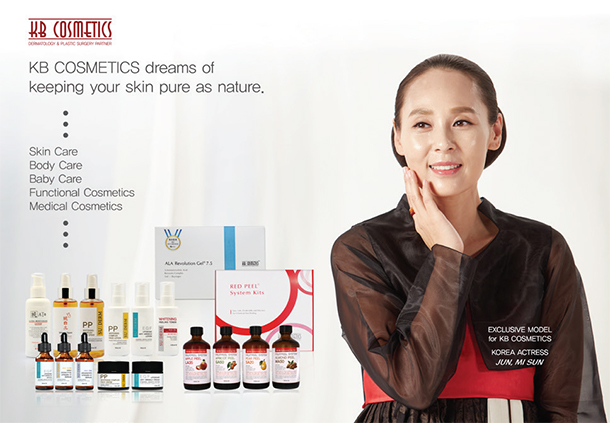 Functional-Cosmetics-&-Medical-Cosmetics-for-Skincare-Specialists