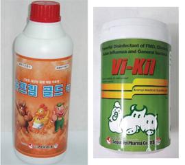 Veterinary-Medicines