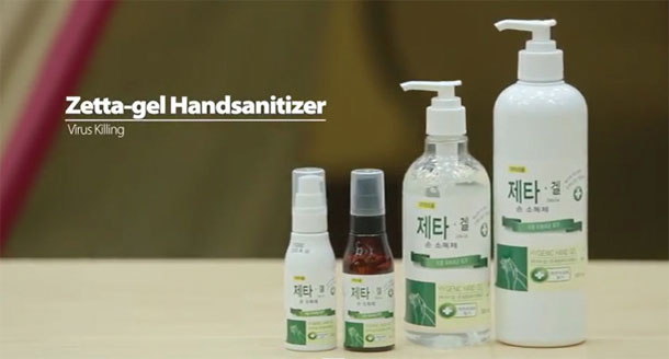 Zetta-Gel-Hand-Sanitizer