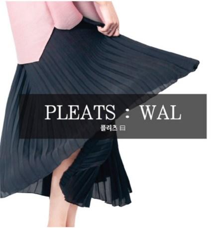 Premium Pleats Brand