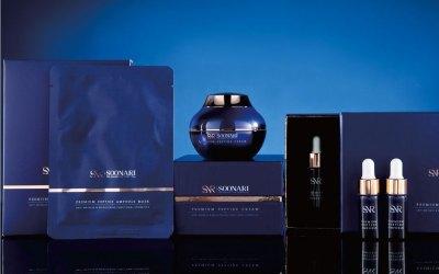 Premium Functional Cosmetics