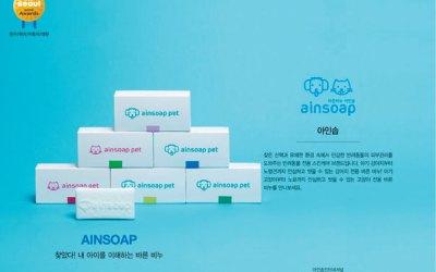 Natural Pet Soap