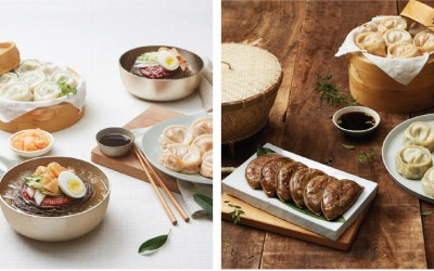 Naengmyeon (Korean Cold Noodle)