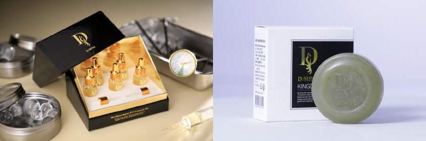 SungKwang Panda Character Contact Lens Case Set with Mirror