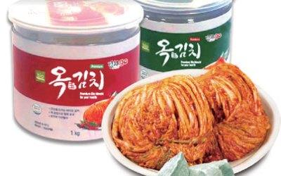 Premium Jade Kimchi