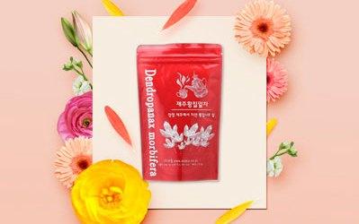 Huangchil Tea & Medicine