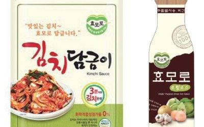 Seasonings & Sauces