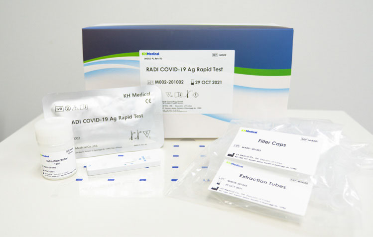 Immunoassay Kit for COVID-19 Ag Detection