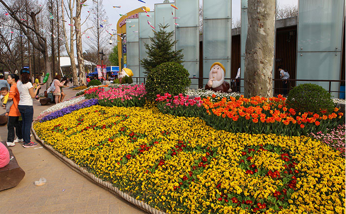 Cheerfully colorful, Children's Grand Park