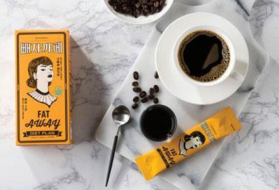 Instant Diet Coffee