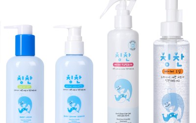 Non-toxic Skincare Products for Babies