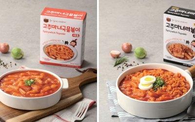 Korean Stir-fried Rice Cake Sauce