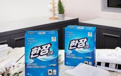 Eco-Friendly Paper Detergent