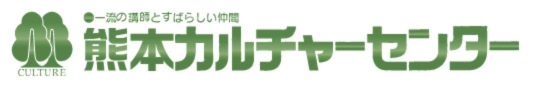 熊本カルチャーセンター(韓国語入門)