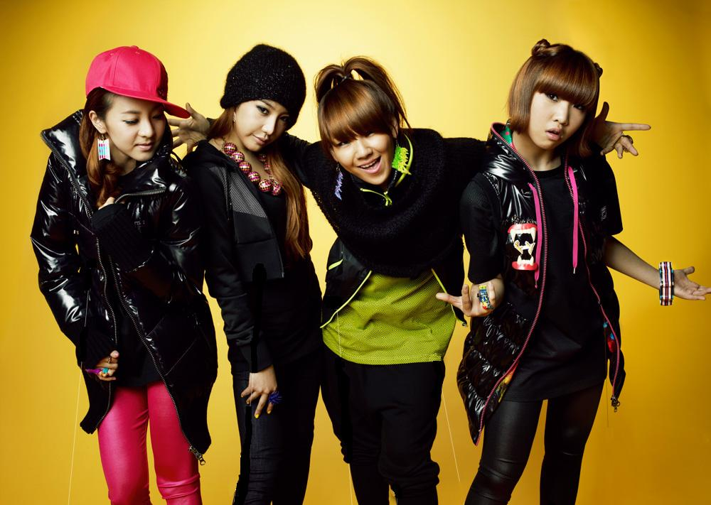 https://i0.wp.com/korean-zone.persiangig.com/2NE1/2ne1app2.jpg