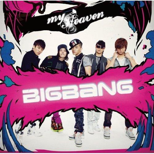 https://i0.wp.com/korean-zone.persiangig.com/bb%20Albums/bb%20-%20cover%20%283%29.jpg