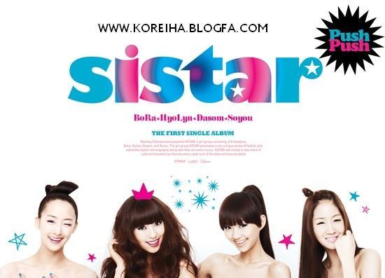 https://i0.wp.com/korean-zone.persiangig.com/document/SISTAR/1.jpg