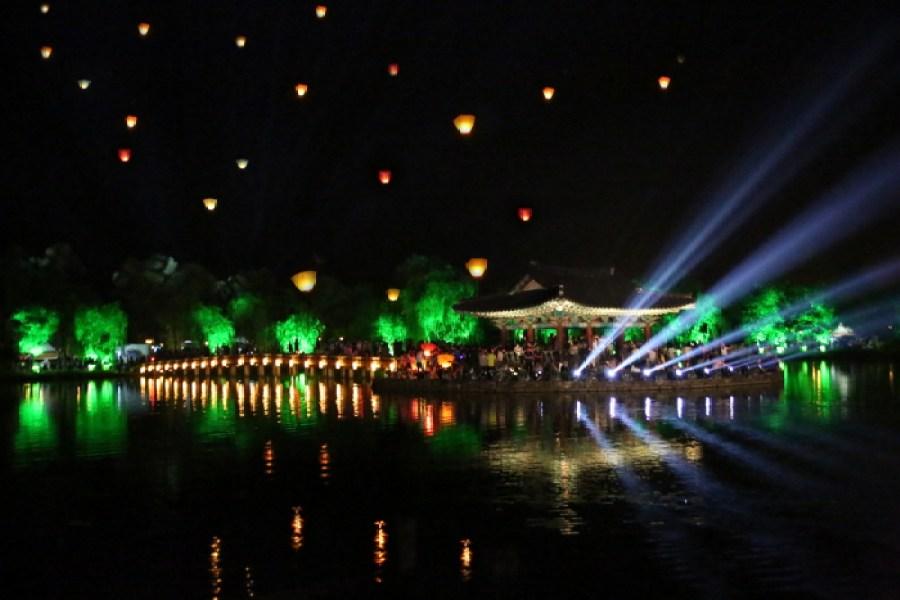 Festival du lotus Buyeo de Seodong (부여서동연꽃축제)