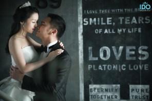koreanweddingphotography_SBS_2219 copy