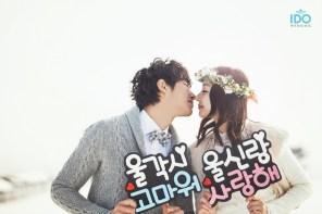 koreanweddingphotography_LRO_38