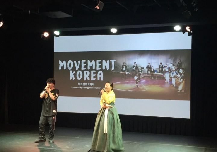 Traditional Korean dance, Movement Korea performance