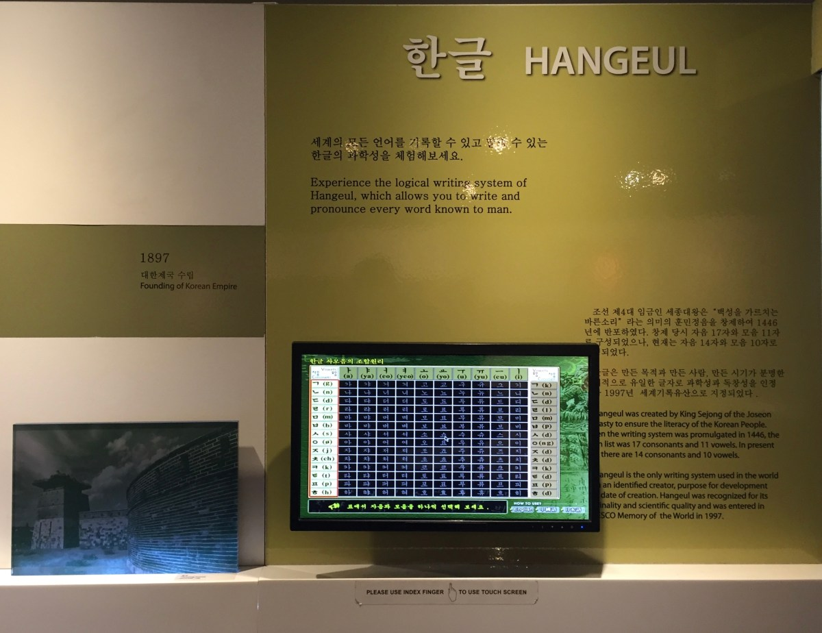 Free Korean Language Classes Online, Pictures Of Korean Cultural Center In Los Angeles, CA