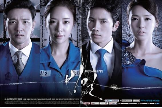 韓国ドラマ秘密を最終回まで無料で一気見する方法