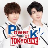 Power of K TOKYOLIVEを最終回まで無料で一気見する方法