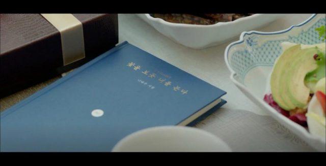La imagen tiene un atributo ALT vacío; su nombre de archivo es encounter-2018-19-book-episode-4-i-see-you-like-a-flower-by-na-tae-joo-koreandramaland-800x409.jpg