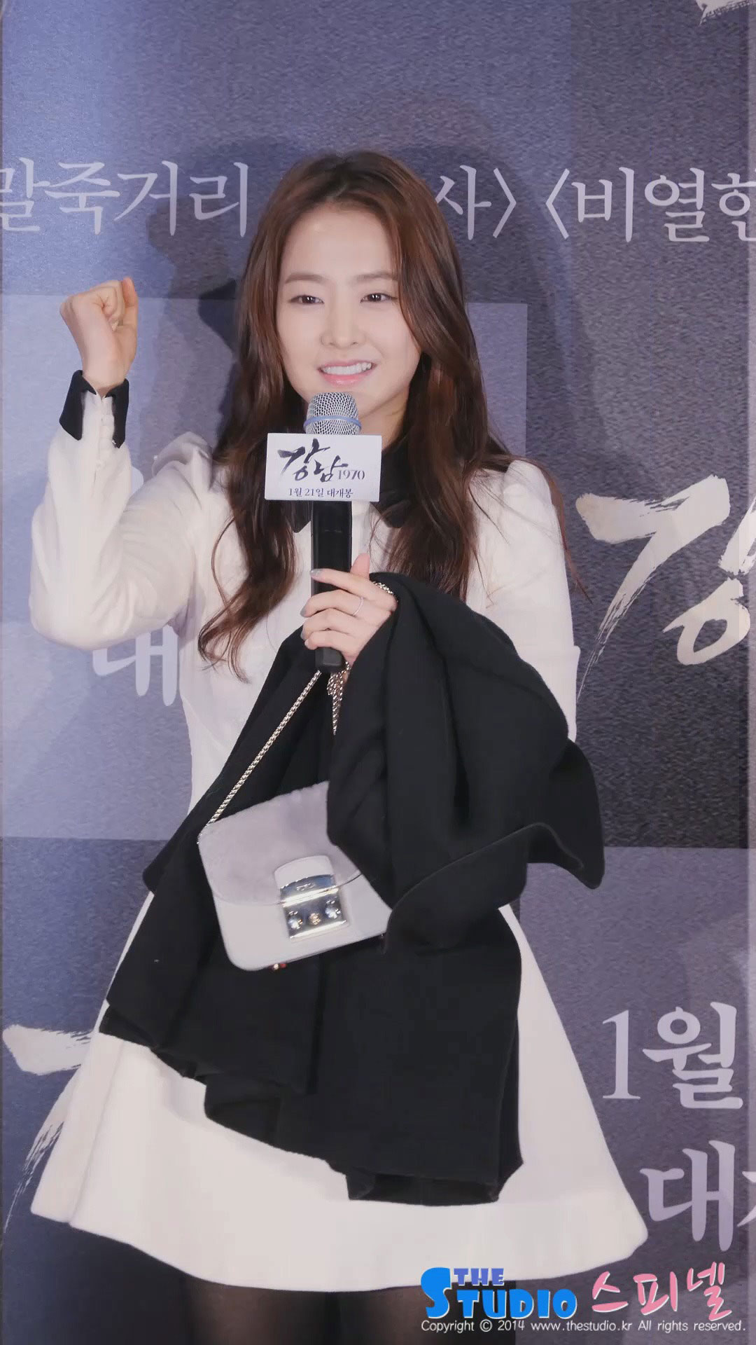 Park Bo Young Gangnam Blues VIP movie premiere