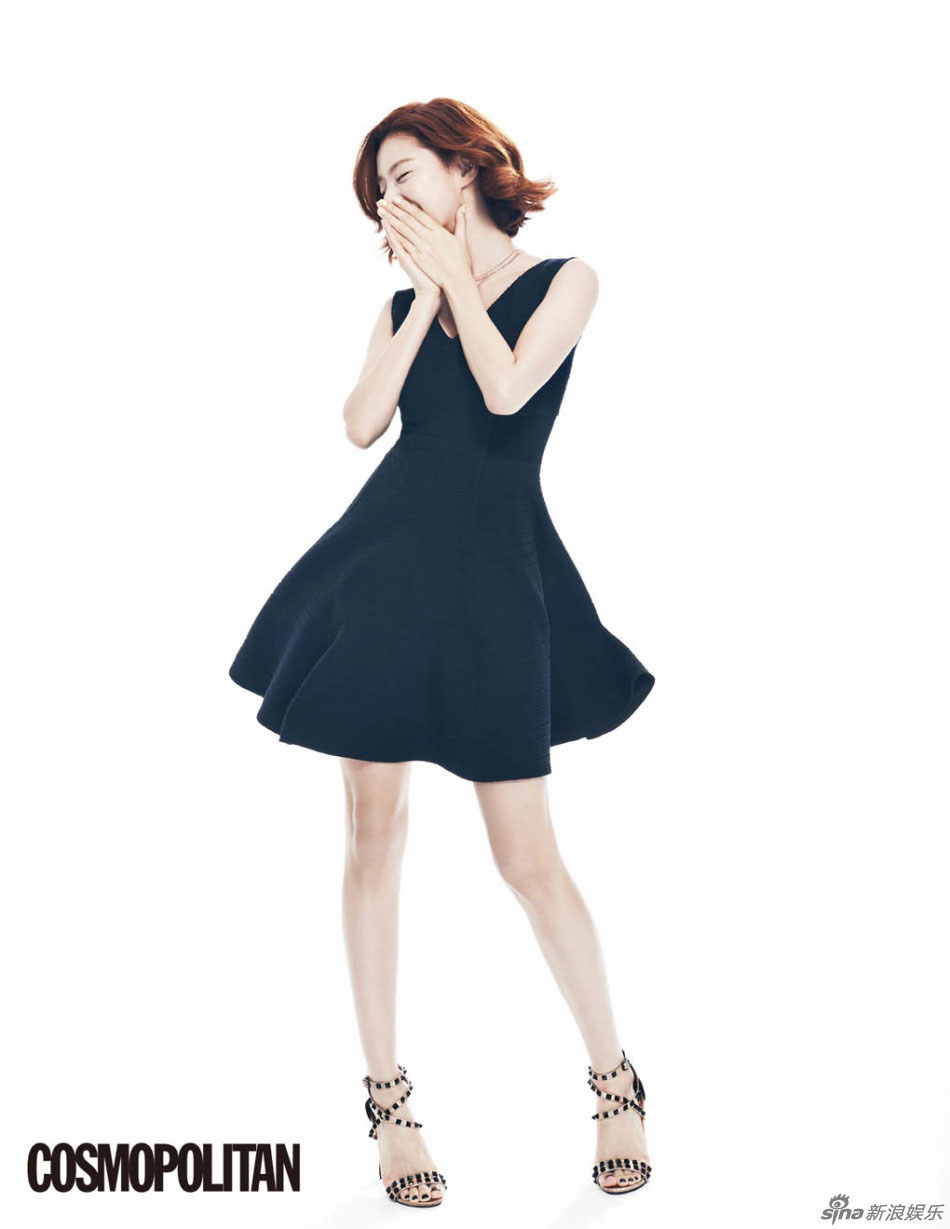 Park Soo Jin Korean Cosmopolitan Magazine
