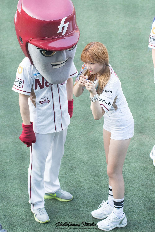 Hello Venus Yeoreum Nexen Heroes baseball
