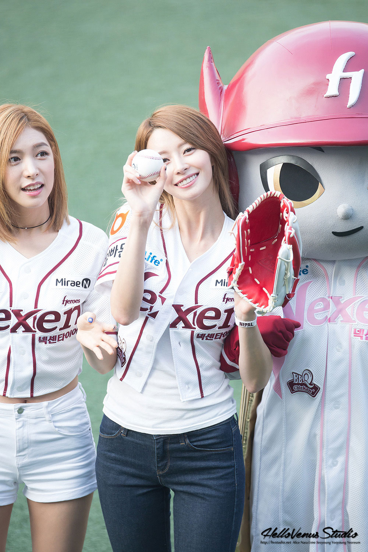 Hello Venus Nara Korean baseball game
