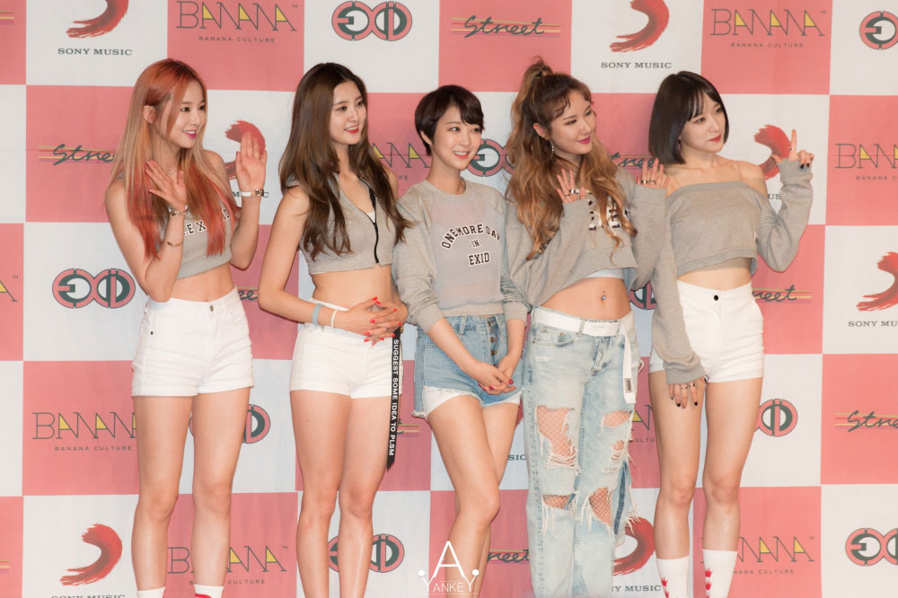 EXID Street LIE Korean showcase