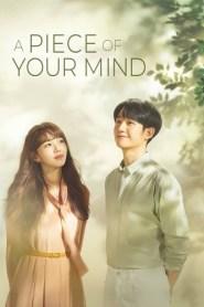A Piece of Your Mind Subtitrat în română