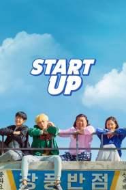 Start-Up / Începutul