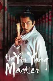 The Yin Yang Master/ Maestrul Yin Yang (2021)