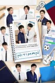 Nitiman (2021): Sezonul 1