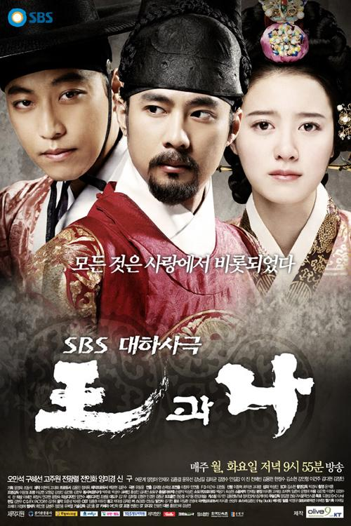A Male's Guide To The Best Korean Historical Dramas | Sageuk: Korean
