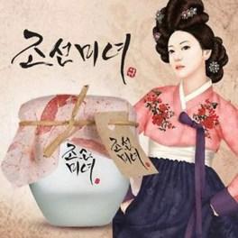 korean hanbang skincare products beauty of joseon dynasty cream ginseng